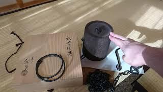 釣釜は、天井に打たれた蛭釘(ひるくぎ)から釜を釣り下げる使用するもの...