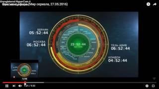 часы мир сериала со звуком часов пятый канал