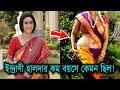 ইন্দ্রাণী হালদার তরুন বয়সে কত সুন্দর ছিলেন দেখুন। চমকে জাবেন! Actress Indrani Haldar Whatsapp Status Video Download Free