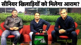 Aaj Ka Agenda: क्या 15 फरवरी को सुलझेगी वर्ल्ड कप की सांप-सीढ़ी | Sports Tak