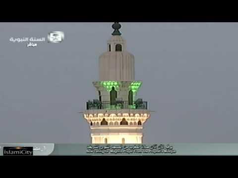 Day 1- Adzan, Iftar & Maghrib Prayer in Madinah Ramadan 2018 /1439 AH