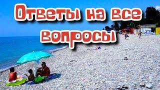 ВАЖНАЯ ИНФОРМАЦИЯ Правила посещения курортов Краснодарского края после 1 июля и 1 августа