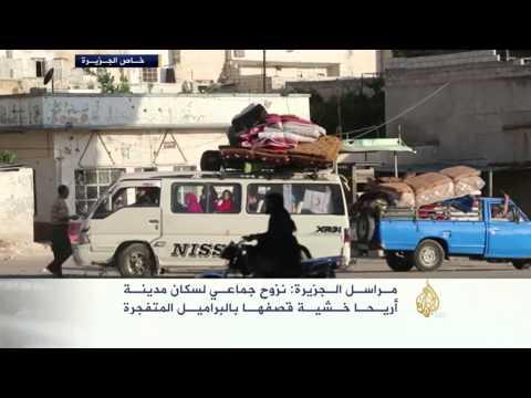 نزوح سكان أريحا بريف إدلب خشية قصفها بالبراميل المتفجر...