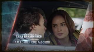 Сошальский Александр - Музыка из фильма