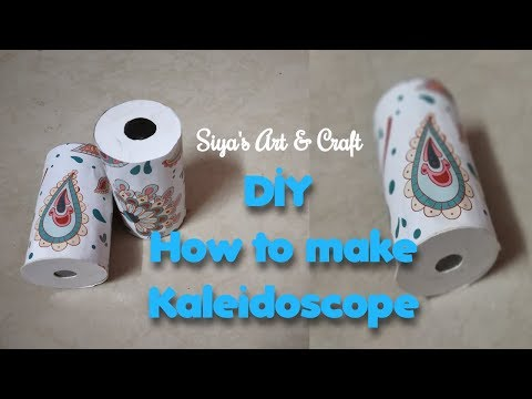 DIY How to make easy kaleidoscope/Best Out of Waste/Kids craft