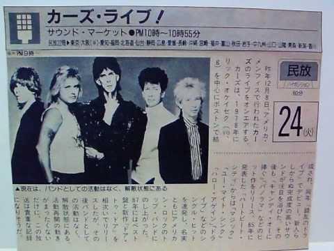 THE CARS LIVE - Dec.8.1987 Memphis