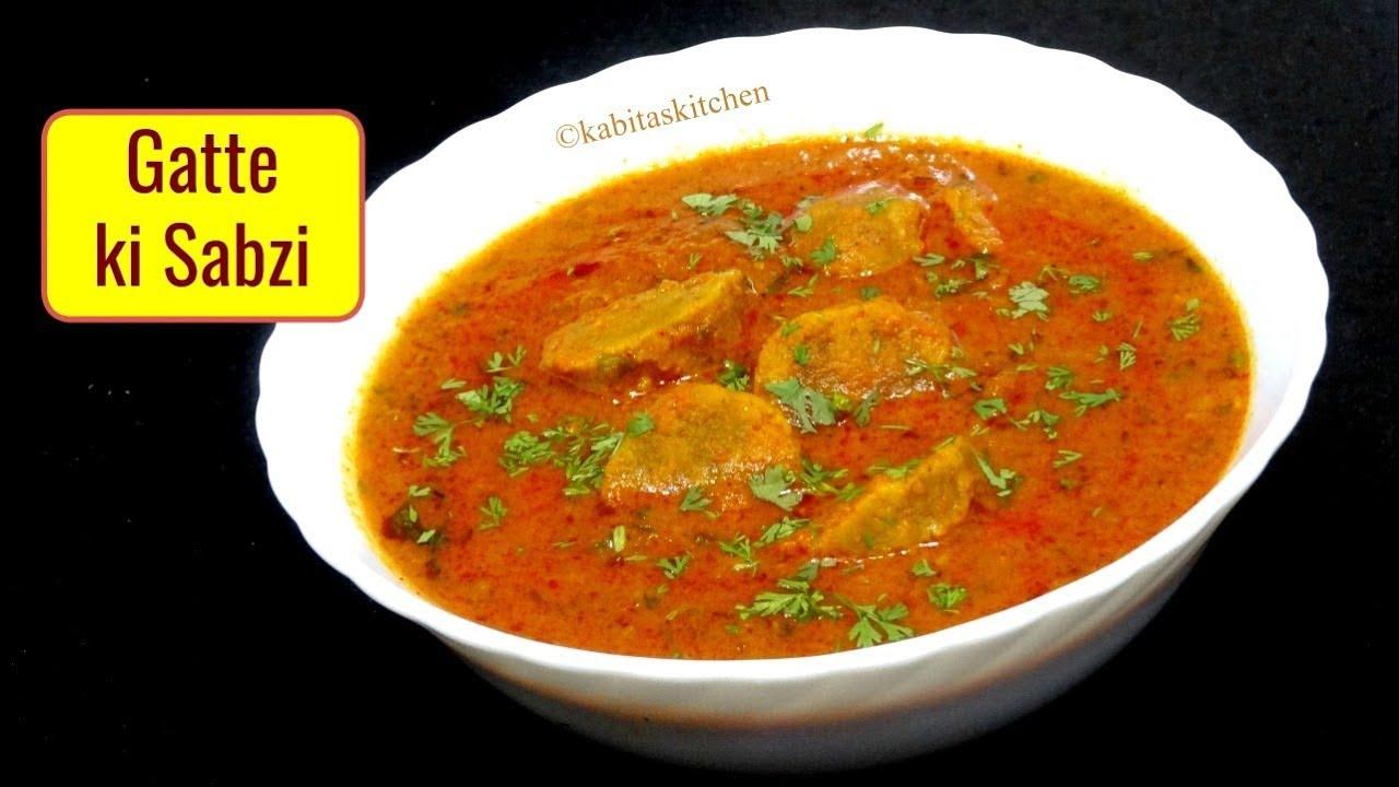 Gatte ki Sabzi Recipe | गट्टे की सब्ज़ी | Besan Ki Sabzi | Gatta Curry | KabitasKitchen