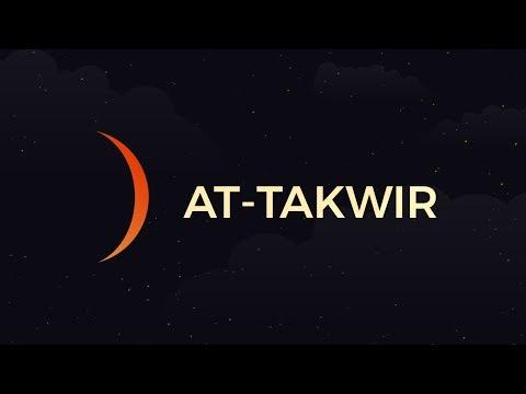Surah At-Takwir - Day 4 - Ramadan with the Quran - Nouman Ali Khan