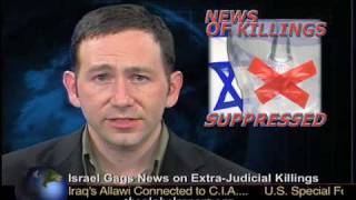 Israel Gags News on Extra-Judicial Killings