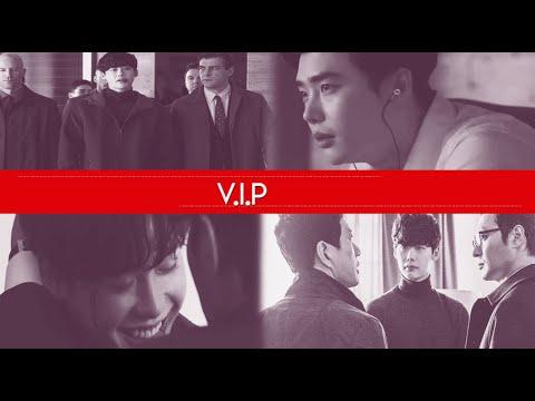 VIP • KOREAN MOVIE +18