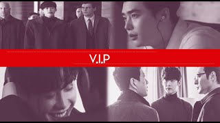 VIP • KOREAN MOVIE +18