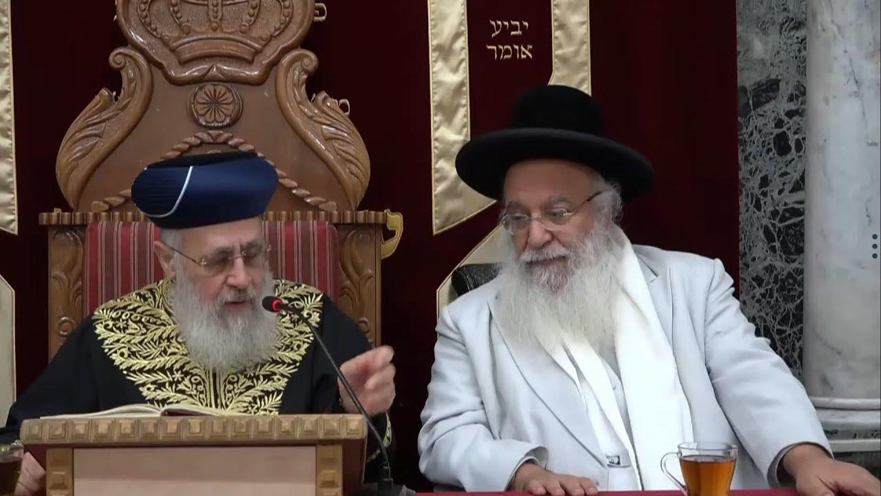 """פרשת יתרו תש""""פ • מרן הראש""""ל הרב יצחק יוסף שליט""""א • Rav Yitzchak Yosef"""