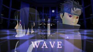 【MMD】イタチとシスイでWAVE【NARUTO】