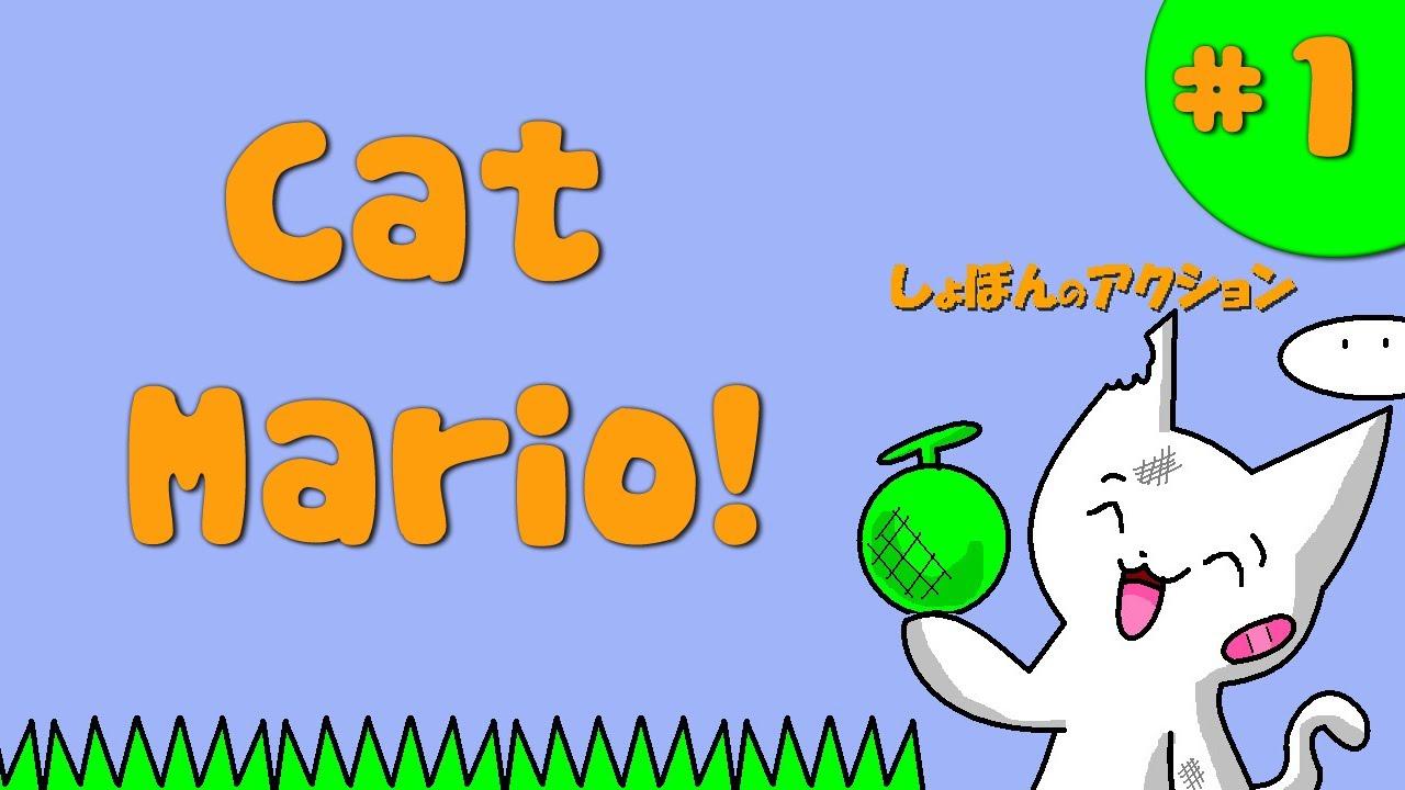 how to make a mario game