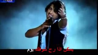 Arabic Karaoke: anwar nour el layli 3idi