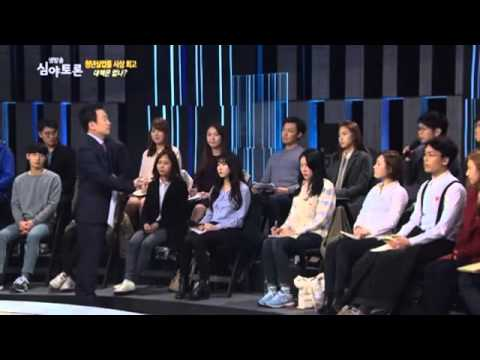 "[KBS] ""심야토론"" 청년실업률 사상 최고, 대책은 없나 -15.03.27"