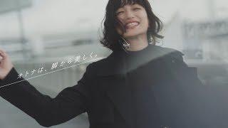 モデルの佐田真由美が出演するABC-MART『HAWKINS brilliant』新TV-CMが...