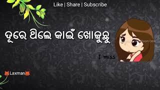 Srikanta love song