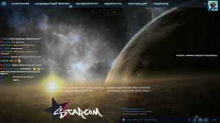 �������� ���� Starcraft LOTV [] BratOK [] SC2 ProxyTempest! Q(._.Q) ������