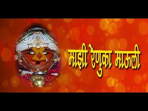 Mahur Renuka Devi mahurgad
