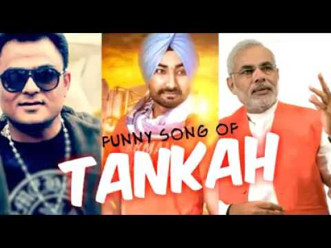 Reply To Tankha Ranjit Bawa