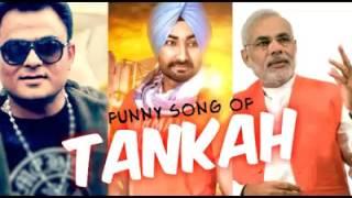 Reply to tankha ranjit bawa
