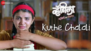 Kuthe Chalali - Vanilla Strawberry & Chocolate | Javed Ali | Janaki P, Radhika D, Ravi K, Rajashri N