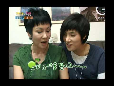 Happiness in \10,000, Song Joon-geun vs Gummy(1), #25, 송준근 vs 거미(1), 20080517