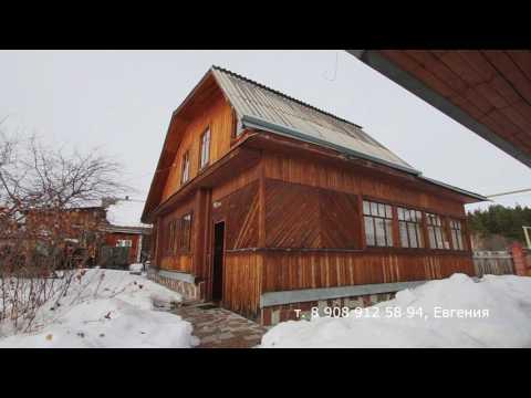 (1340) Дом с земельным участком в Кашино по ул. Набережная