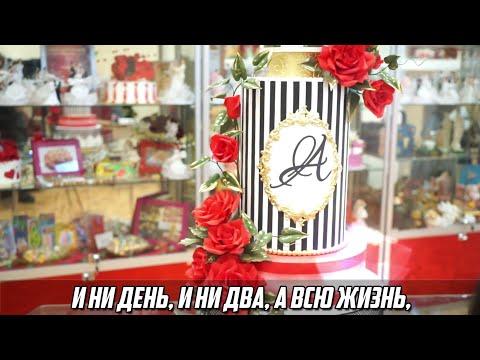 Romantic cake. Романтичный торт от Алтуфьево. ??? ??????? Торт на свадьбу - звездный торт.