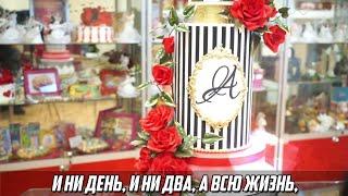 Romantic cake. Романтичный торт от Алтуфьево. کیک رمانتیک Торт на свадьбу - звездный торт.