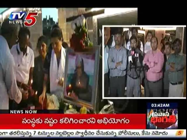 NRIs Deeply Saddened by the Death of Abdul Kalam | America : TV5 News