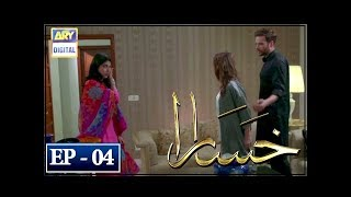 Khasara Episode 4 - 1st May 2018 - ARY Digital Drama