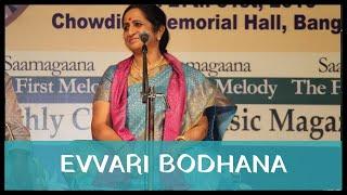Evvari bodhana by Smt. Aruna Sairam at