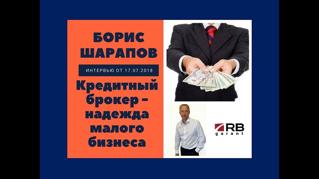 Мы являемся корпорацией, которая посещает исполнительный банк «РБ |  Надежда Бинарные Опционы