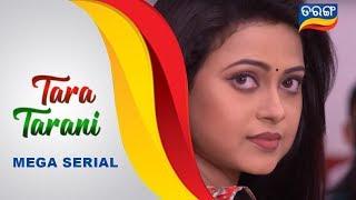Tara Tarani 20 Nov 2017 | Promo | Odia Serial - TarangTV