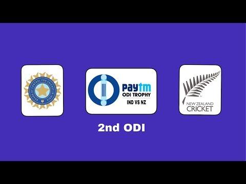 India vs New Zealand 2nd ODI (DBC17) Gaming Series