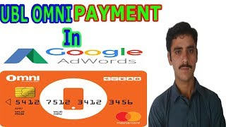 UBL Omni Master Card Use In Google Adwords | online shopping master atm card | Tech with saeed