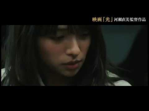 Radiance Trailer VO