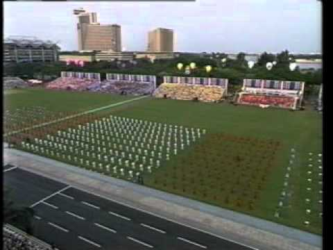 National Day Parade 1993 (Tkd Demo)