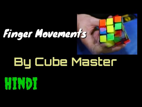 How To Use Finger Movements While Solving A Rubik's Cube   Cube Master   Hindi