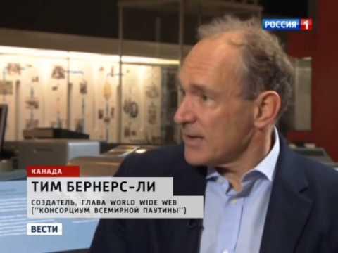Россия 24 смотреть онлайн -