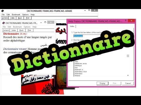Dictionnaire Français - Français - Arabe  --  قاموس بدون انترنت