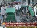 UB: Color coding para sa mga pedicab at tricycle, ipatutupad sa Maynila sa Lunes