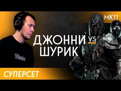 Этот Нуб Сайбот - лучший, с которым я когда-либо играл | Mortal Kombat 11