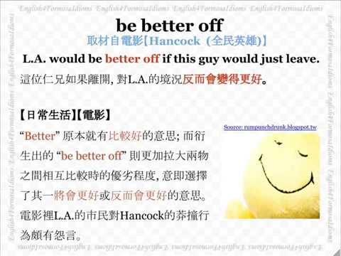 看電影學英文 Be Better Off