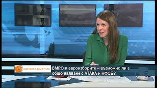 ВМРО и евроизборите – възможно ли е общо явяване с АТАКА и НФСБ