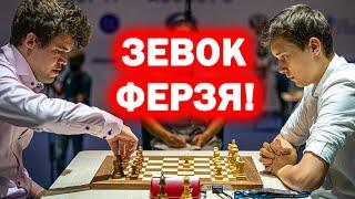 Магнус ЗЕВАЕТ Ферзя?! Карлсен VS Есипенко! Кубок Мира