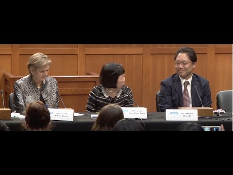 2018 Strategic Dialogue: Panel on Public Diplomacy Perspectives Across Asia