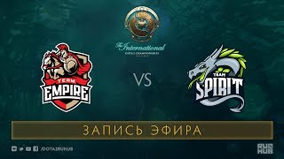 Empire vs Spirit, The International 2017 Qualifiers, map2 [V1lat, GodHunt]